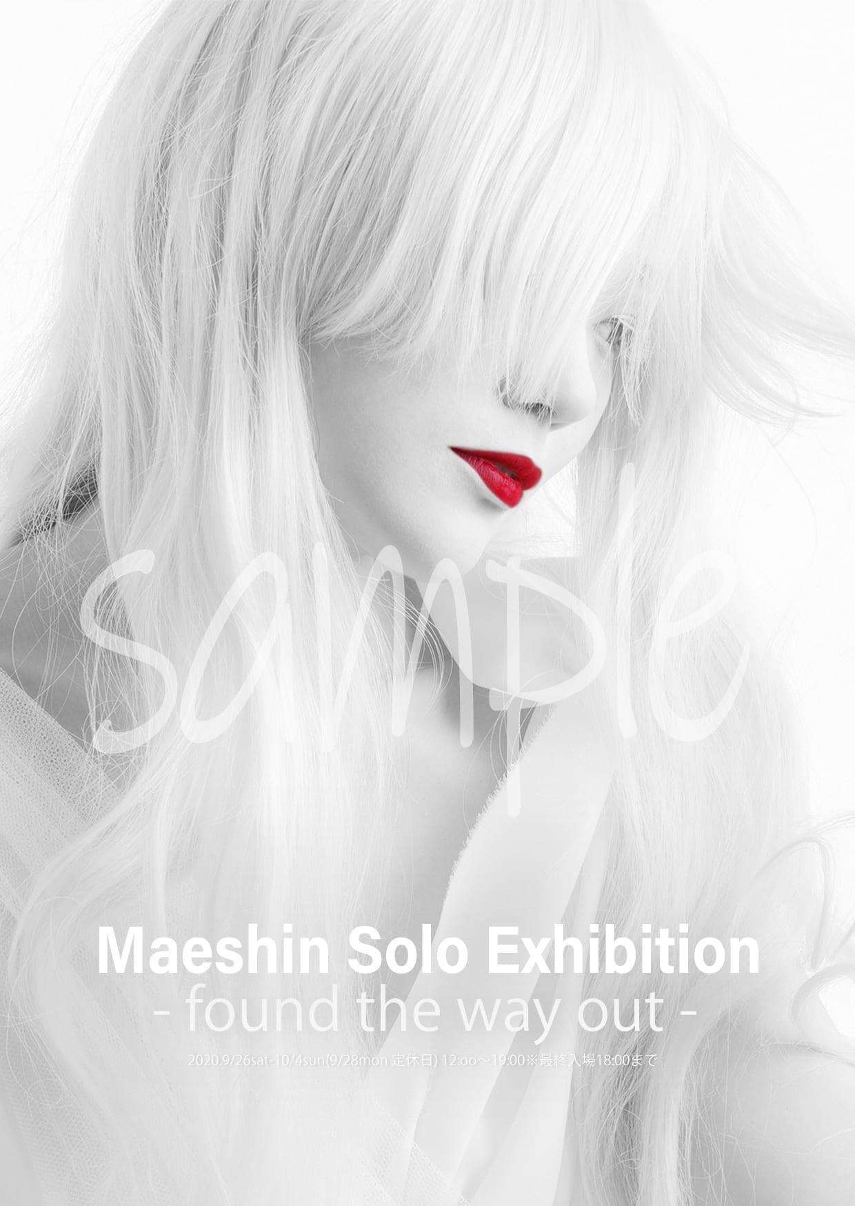 Maeshin 個展 ポスター A2サイズ(額装済)